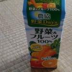 [ダイエット]野菜ジュースで一日分の野菜が取れるか[嘘と罠]